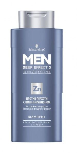 Шампунь for men