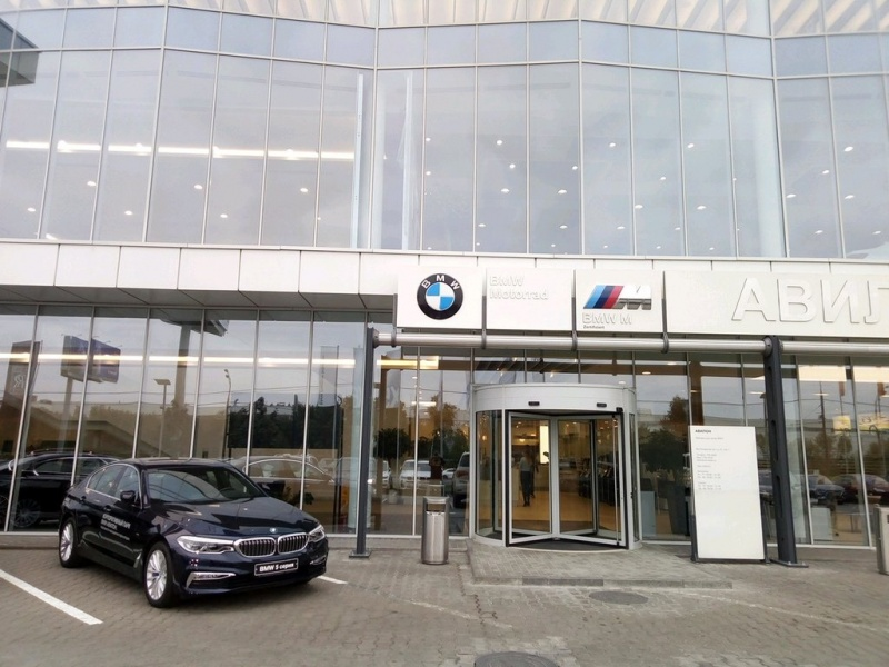 Москва автосалон авилон отзывы вакансия менеджер по продажам автосалон москва