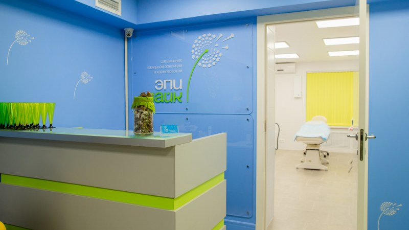 Лазерная эпиляция клиники в москве отзывы лазерное лечение акне москва