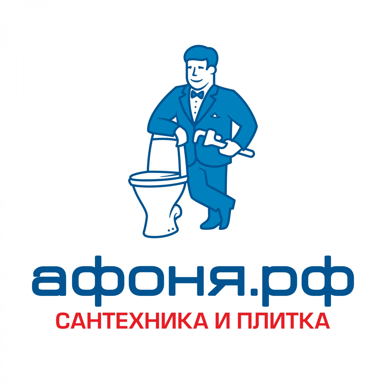 Афоня Магазин Сантехники Официальный Сайт Спб