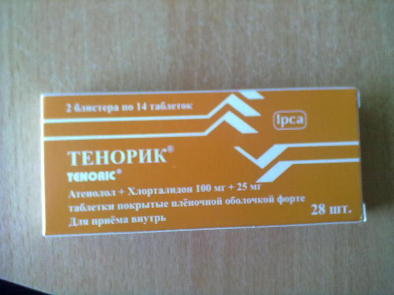 тенорик препарат инструкция - фото 8