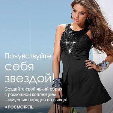 Модная одежда для юношей, фото