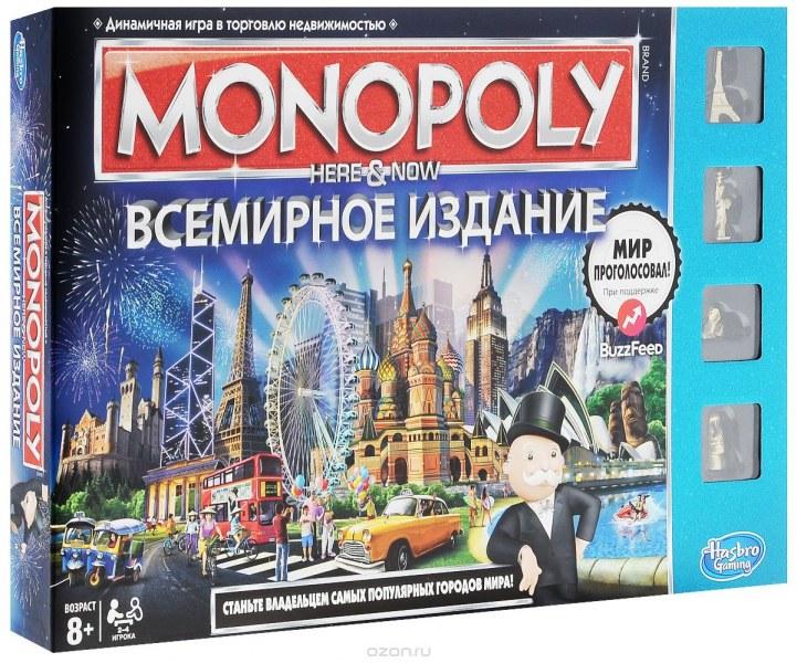 monopoly game инструкция на русском