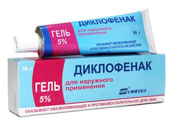 Отзывы о обезболивающий гель mepha