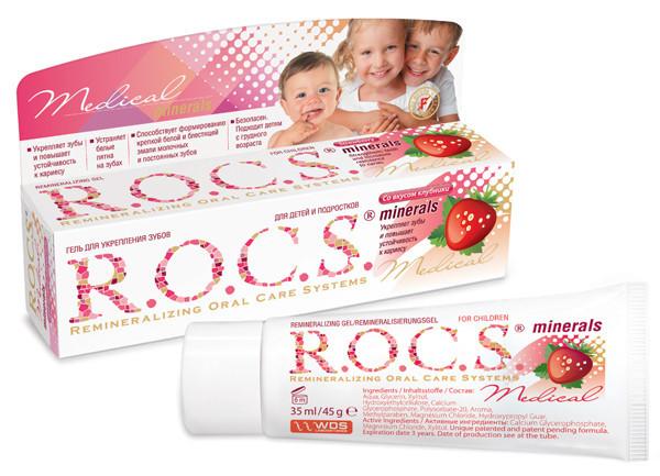 Рокс гель для укрепления зубов медикал минералс туба 45 мл купить.