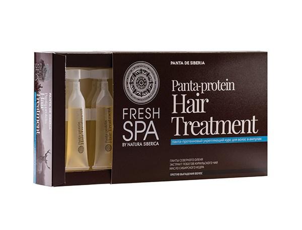 Гель для волос ампулы