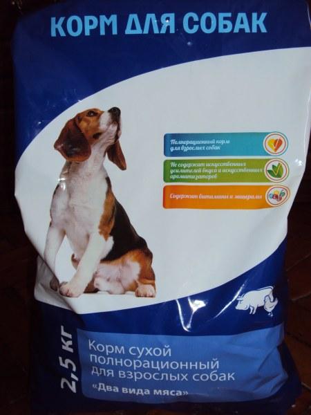 Корм для собак супер премиум холистик