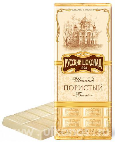 Русский Шоколад Скачать Торрент - фото 3