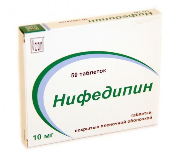 Таблетки Нифедипин - инструкция по применению и цена
