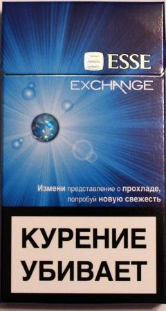 Сигареты с кнопкой эссе купить сигареты без акциза нижнем новгороде купить