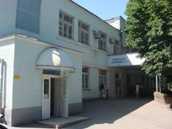 Медицинский центр здоровье мичуринск официальный