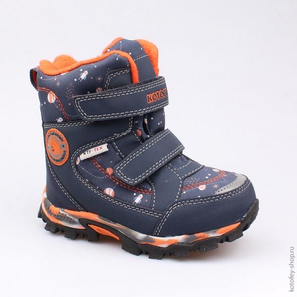 9e56ff63e Зимняя мембрана Котофей ботинки оксфорд для мальчика 454981-42 фото