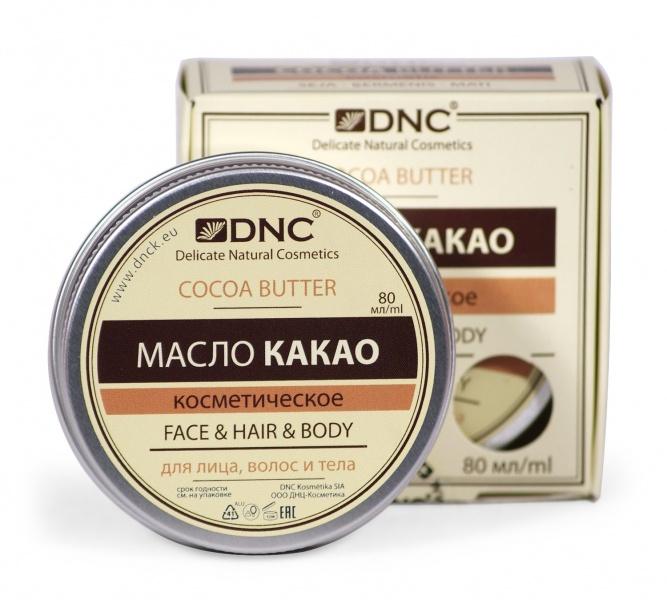 Жидкое масло какао для лица