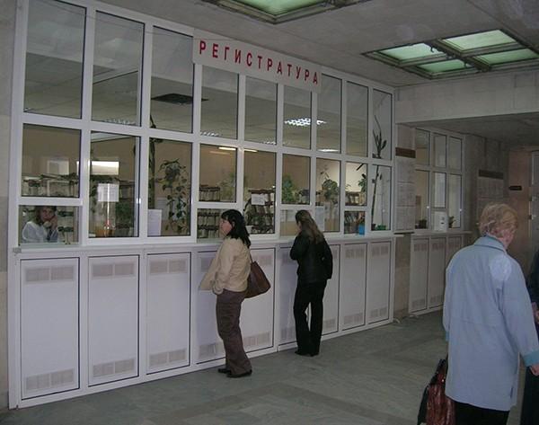 Ноябрьская городская больница телефон регистратуры