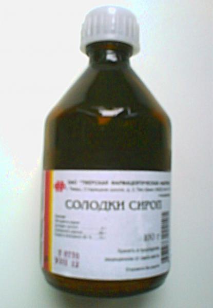 Д лечения простуды и гриппа ооо
