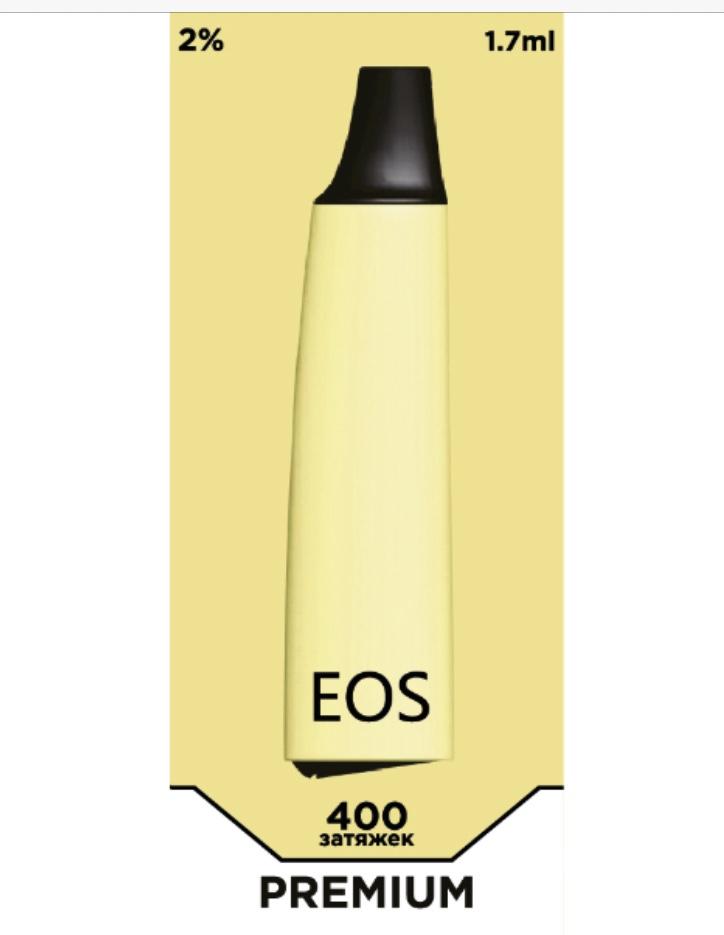 Eos одноразовые электронные сигареты американ тобакко купить сигареты оптом
