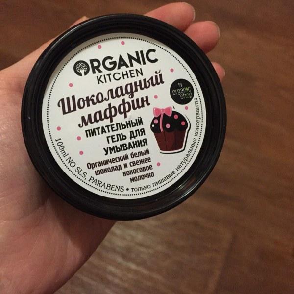 Органик китчен маффин