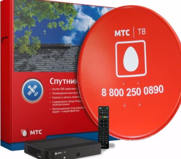 мтс спутниковое тв и интернет отзывы