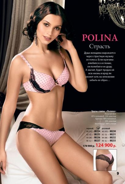 a4520cc98d2c0 Комплект нижнего белья Faberlic STORIE DAMORE - POLINA | Отзывы ...