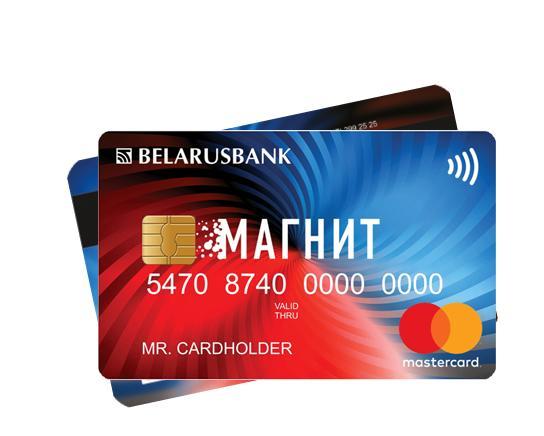Ознакомьтесь с условиями сберегательно-платежного периода в рамках Системы строительных сбережений ОАО «АСБ Беларусбанк».