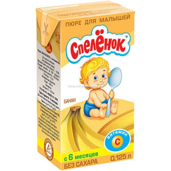Детское питание Спеленок Банан | Отзывы покупателей