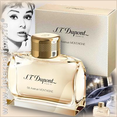 Dupont 58 Avenue Montaigne Femme | Отзывы покупателей