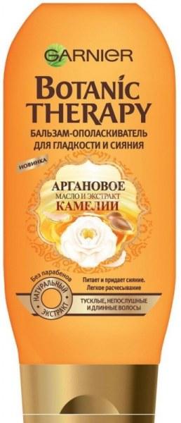 Косметика с аргановым маслом отзывы