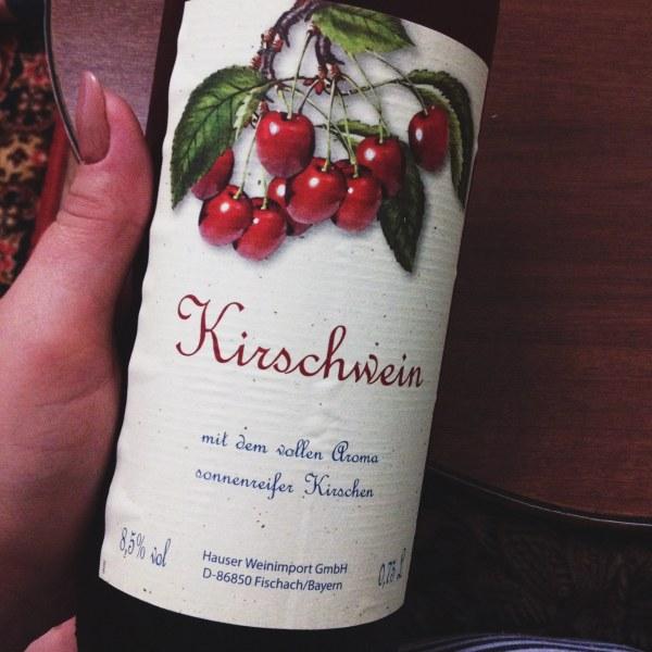 Самое Вкусное Вино Форум Домашнее