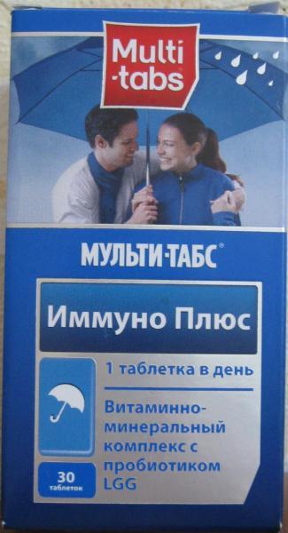 мульти табс иммуно плюс инструкция по применению - фото 7