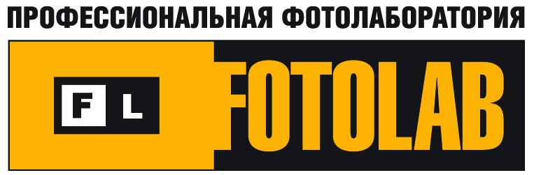 Фотолаб скачать программу бесплатно