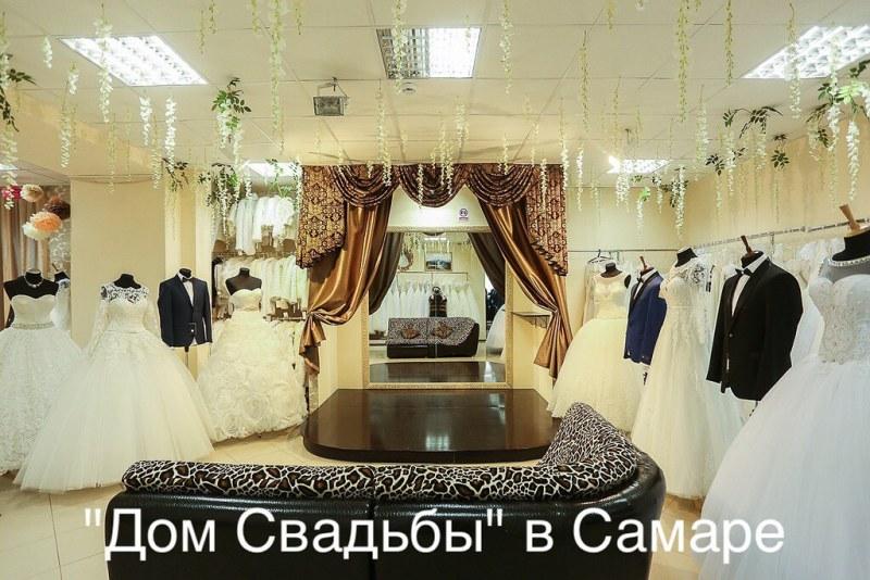 Кировский рынок самара свадебные платья