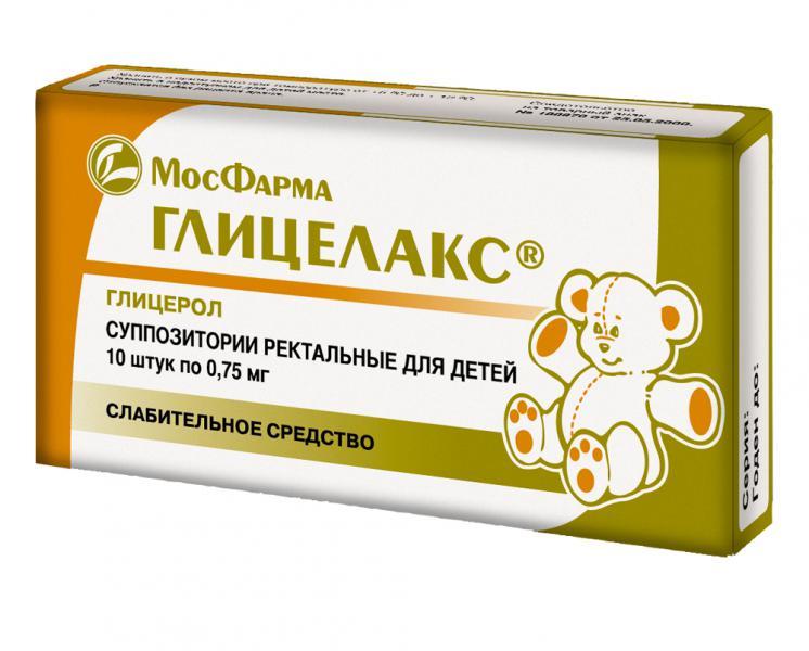 Свечи Глицелакс Детские Инструкция По Применению img-1