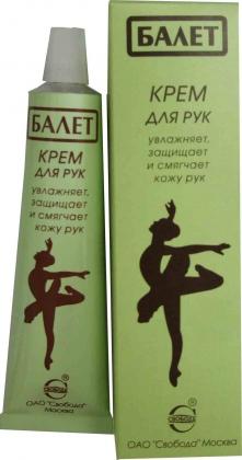 Косметика крем балет