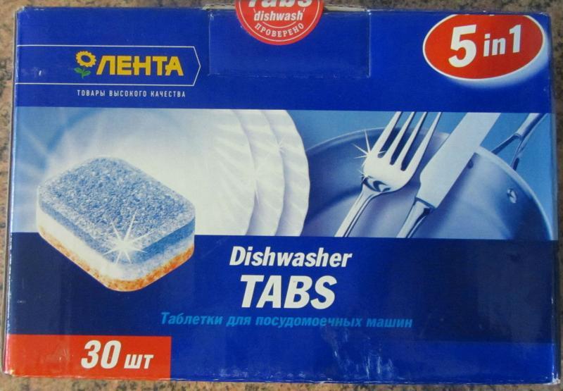 О вредности использования посудомоечной машины