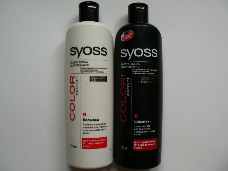 Шамту шампунь для окрашенных волос отзывы