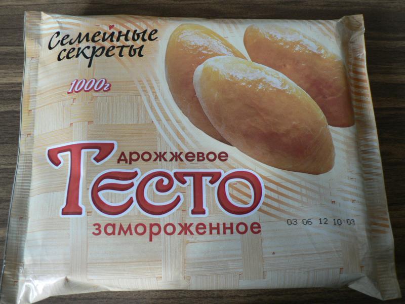 тесто дрожжевое замороженное рецепты с фото назимова