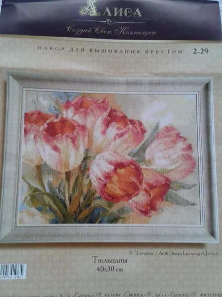 Тюльпаны от алисы вышивка крестом