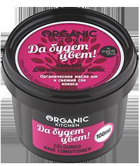 Бальзам для волос отзывы органик шоп