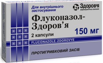 Купить онлайн флуконазол 150 мг капсулы №1 по низкой цене. Лучшая.