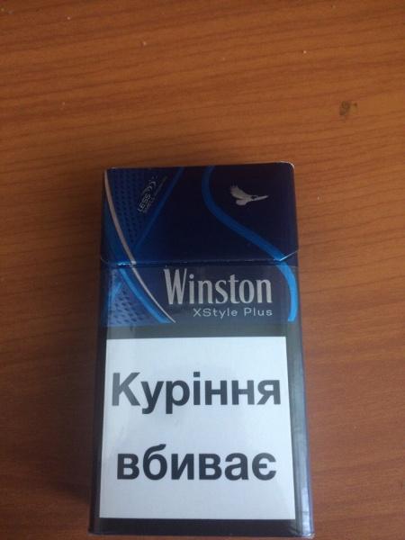 Купить сигареты винстон xs синий купить сигареты миксом