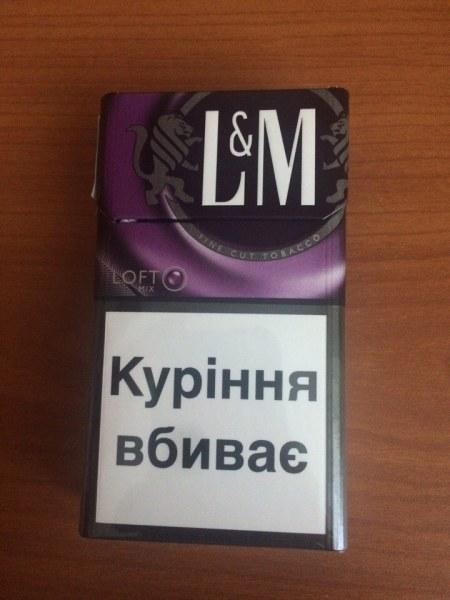 элем сигареты купить