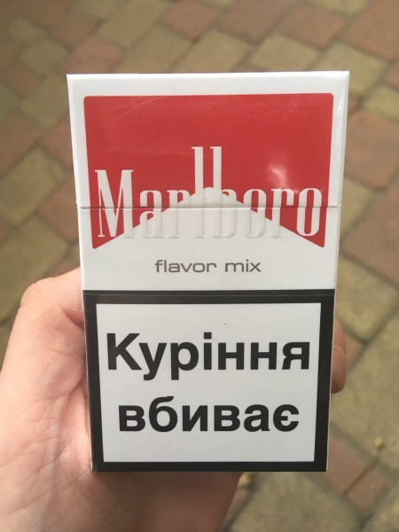 Сигареты мальборо купить настоящие где купить электронные сигареты дешевые и