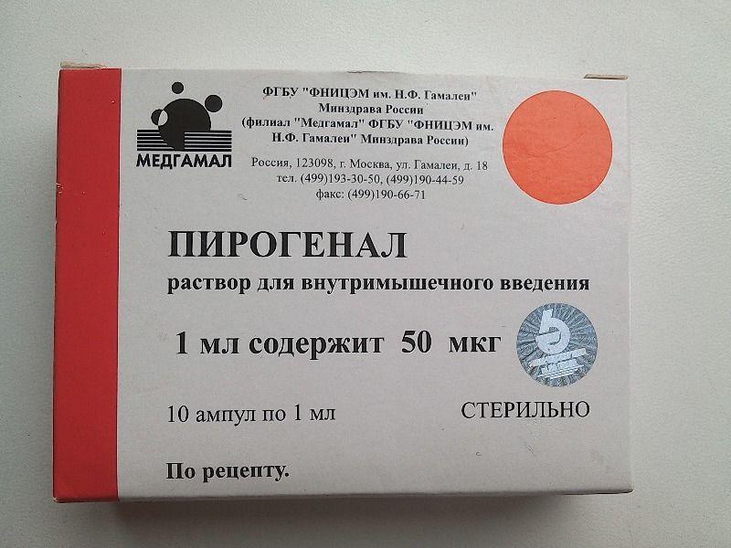 Лечение простатита пирогеналом хр простатит диагностика