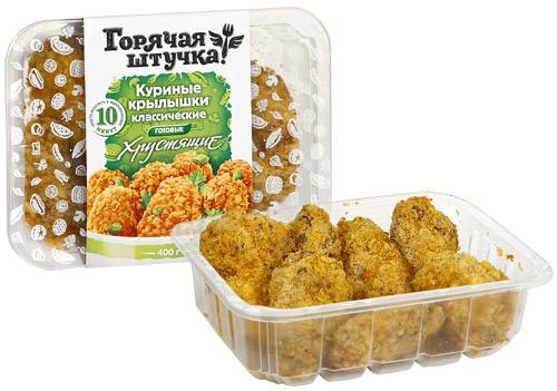 готовые продукты для похудения с доставкой