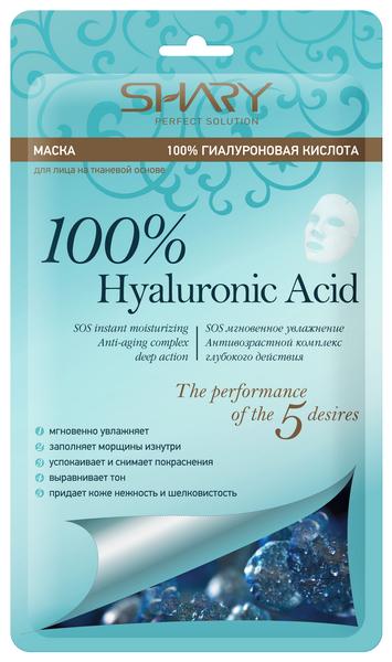 Маска гиалуроновая кислота для лица