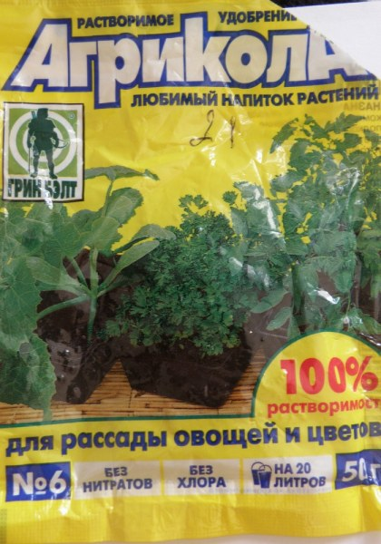 Удобрения для рассады и цветов 431