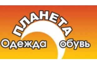 планета одежды и обуви, Екатеринбург   Отзывы покупателей 6e2fa829386