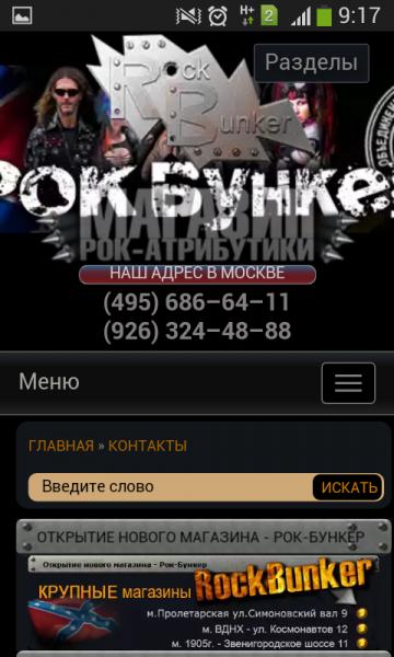 6ac74a542 Интернет-магазин
