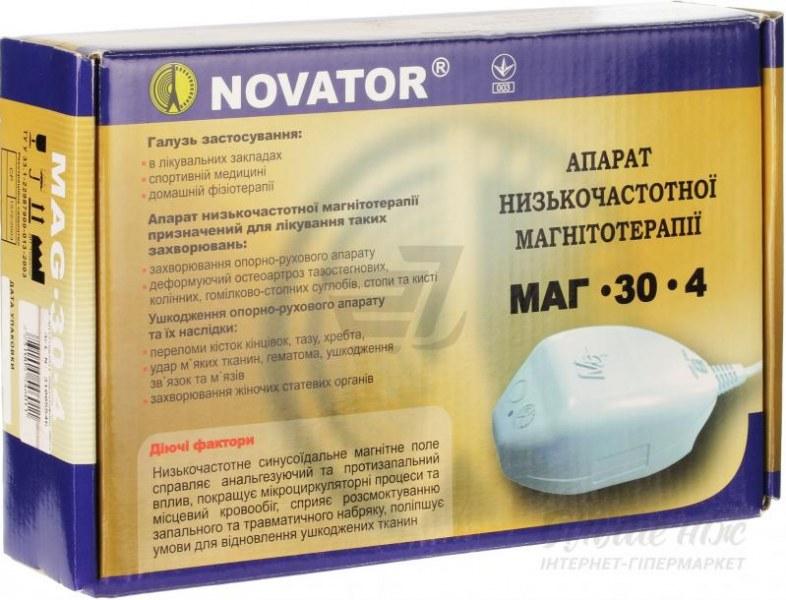 Маг-30 при остеохондроз поясничный отдел
