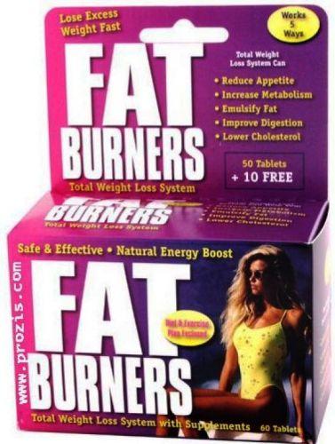 жиросжигатели для похудения купить в интернет магазине